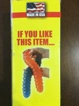 fisi worm 2